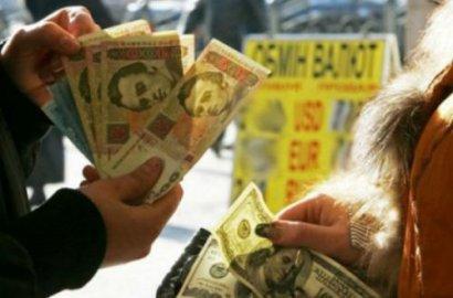 Правоохранители Одесского региона взялись за «валютчиков»