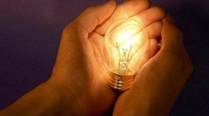 Нацкомиссия работает над проектом снижения «ночного» тарифа на электроэнергию для населения