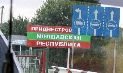 В районе Приднестровья будут наращивать группировку войск