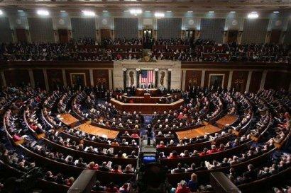 Конгресс США поддержал Украину