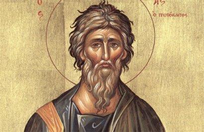 13 декабря - день памяти святого апостола Андрея Первозванного