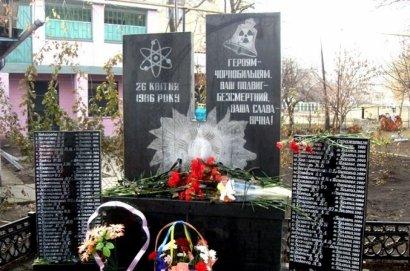 Жители Балты на Одесщине увековечили имена земляков