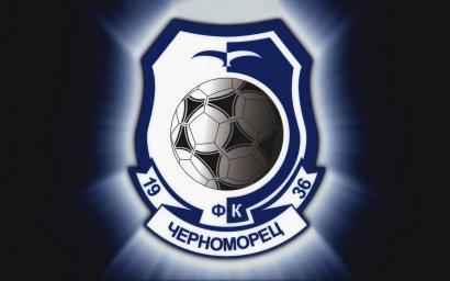 «Черноморец» без тренеров