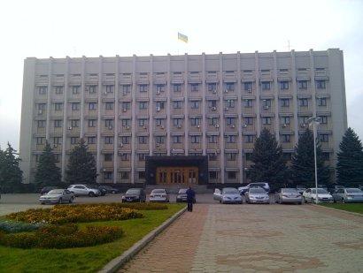В Одессе состоялся большой экономический сбор