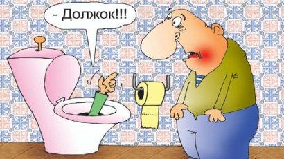 """Одесские коммунальщики """"прессуют"""" потребителей"""