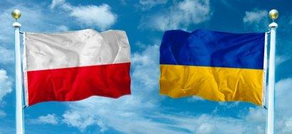 Прибыли 50 фур гуманитарной помощи из Польши