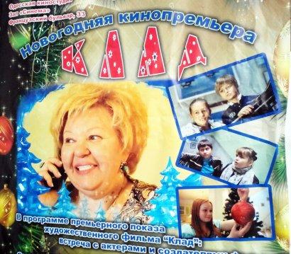 Где искать клады, как не в Одессе?