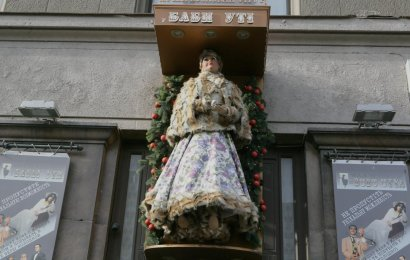 Одесская баба Утя — в новогоднем «прикиде»
