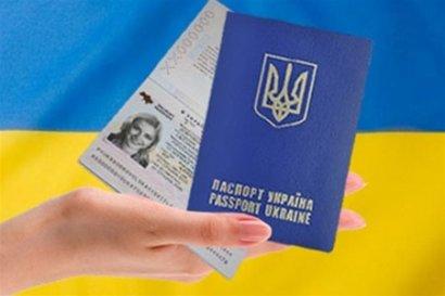 1 января 2015 года начнут выдавать биометрические заграничные паспорта