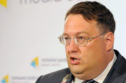 А.Геращенко – Б.Обаме: «Вы  - политический карлик  со страусиной позицией»