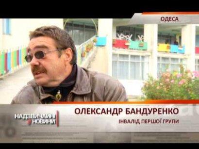 Вынужденные  инвалиды - беглецы из зоны АТО в Одесскую область на  грани голодовки