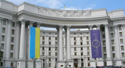 МИД Украины: необходимо обеспечить прекращение огня на Донбассе с 19 января