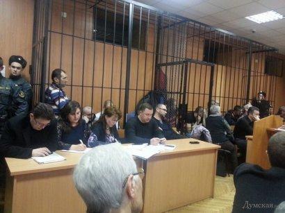 Работа суда по рассмотрению событий  2 мая в Одессе сорвана