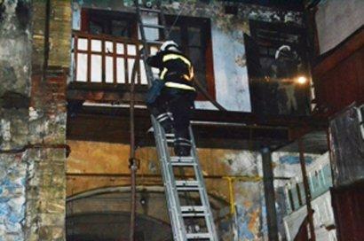 В Одессе на Куйбышева — очередной пожар. Не обошлось без жертв (фото)