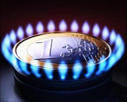 Цена на газ для населения будет расти постепенно