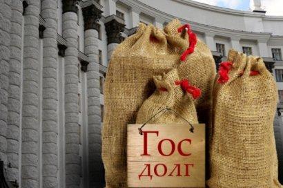 За год госдолг Украины сократился на $3 млрд