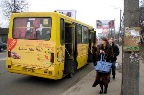 В Одессе могут возрасти цены в
