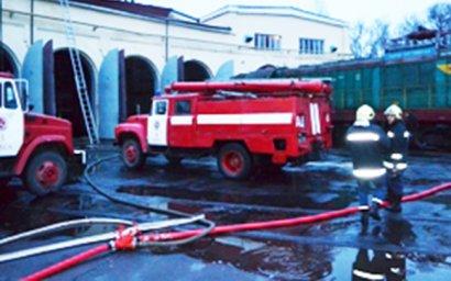 В Одессе горел цех по ремонту локомотивов