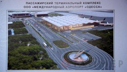 Одесские воздушные ворота «залетели» в ТОП лучших в Украине