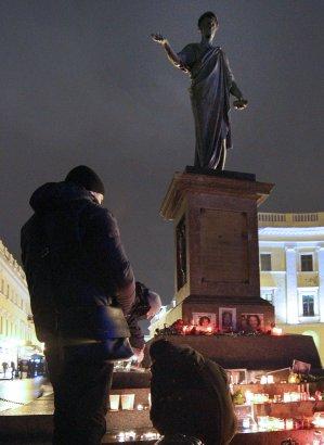 Одесситы прощались со Скрябиным