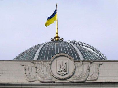 Оборона Украины и ее Нацгвардия - в центре внимания Рады