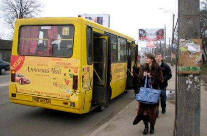 В Одессе могут возрасти цены в маршрутках