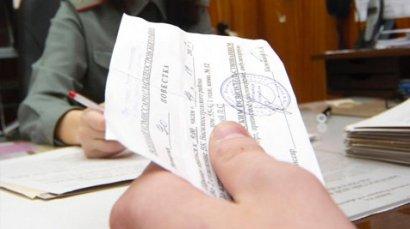 Одесские ВУЗы: доценты с кандидатами – кандидаты в АТО?