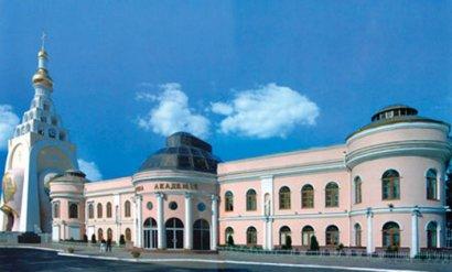 В НУ «Одесская юридическая академия» пройдет Международная научно-практическая конференция «Человек, общество, политика: актуальные вызовы современности»
