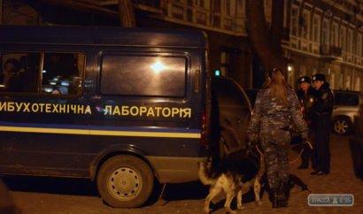 На Коблевской в Одессе таки да - теракт