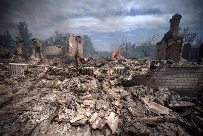 Сумма на восстановление Донбасса определена