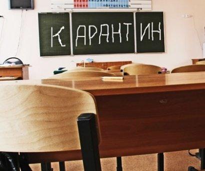 На карантин закрыли часть школ и детсадов Одесской области