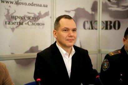 21 февраля в Одессе начинает работу школа будущего юриста