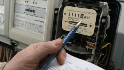 Тарифы на электричество рассмотрят 24 февраля