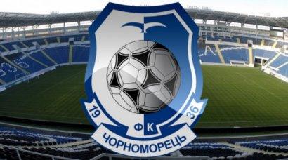 ФК «Черноморец»: матч в Одессе должен состояться при любой погоде!