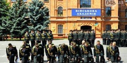 В Одесской Военной академии состоялся ускоренный выпуск офицеров