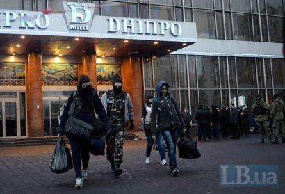 Как киевская милиция преступников искала
