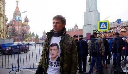Гончаренко освобожден... до утра