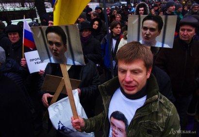 Алексея Гончаренко в Москве судить не будут