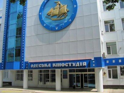Купеческие гильдии в Одессе были. Теперь есть и  фильмейкерcкая