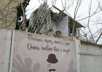 Сегодня в Одессе пострадала часть Староконного рынка
