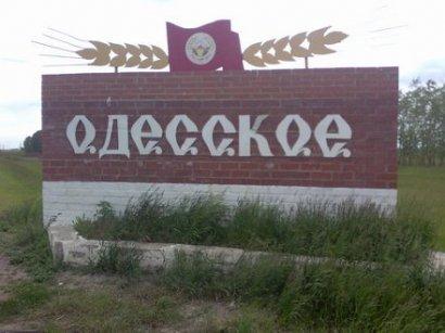 Сибирские одесситы