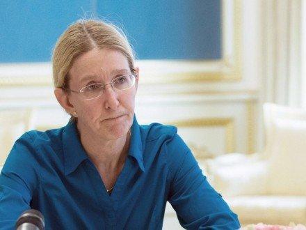 Супрун ушла с совещания комитета Рады поздравоохранению