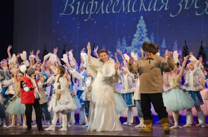 «Вифлеемская звезда»: рождественский подарок от Одесской епархии (фото)