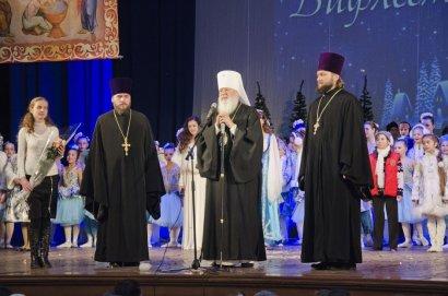 Рождественский подарок от Одесской епархии