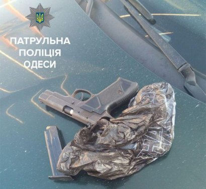 В центре Одессы опять стреляли