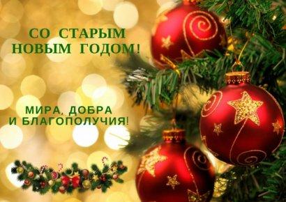 Одесситы отмечают Старый Новый Год