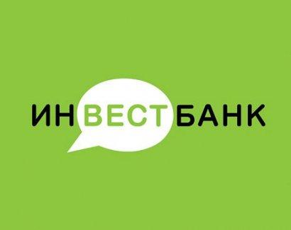 """НБУ решил ликвидировать """"Инвестбанк"""""""