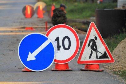 Подготовка к масштабной реконструкции автомобильных дорог должна быть завершена не позднее 1 апреля