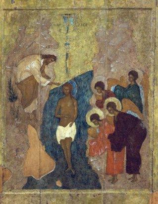 19 января Православная Церковь празднует Крещение Господне!