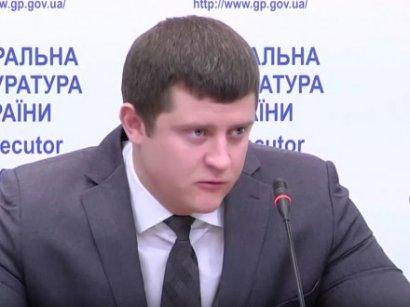 Черный прокурор Максим Мельниченко. История донецкой Золушки